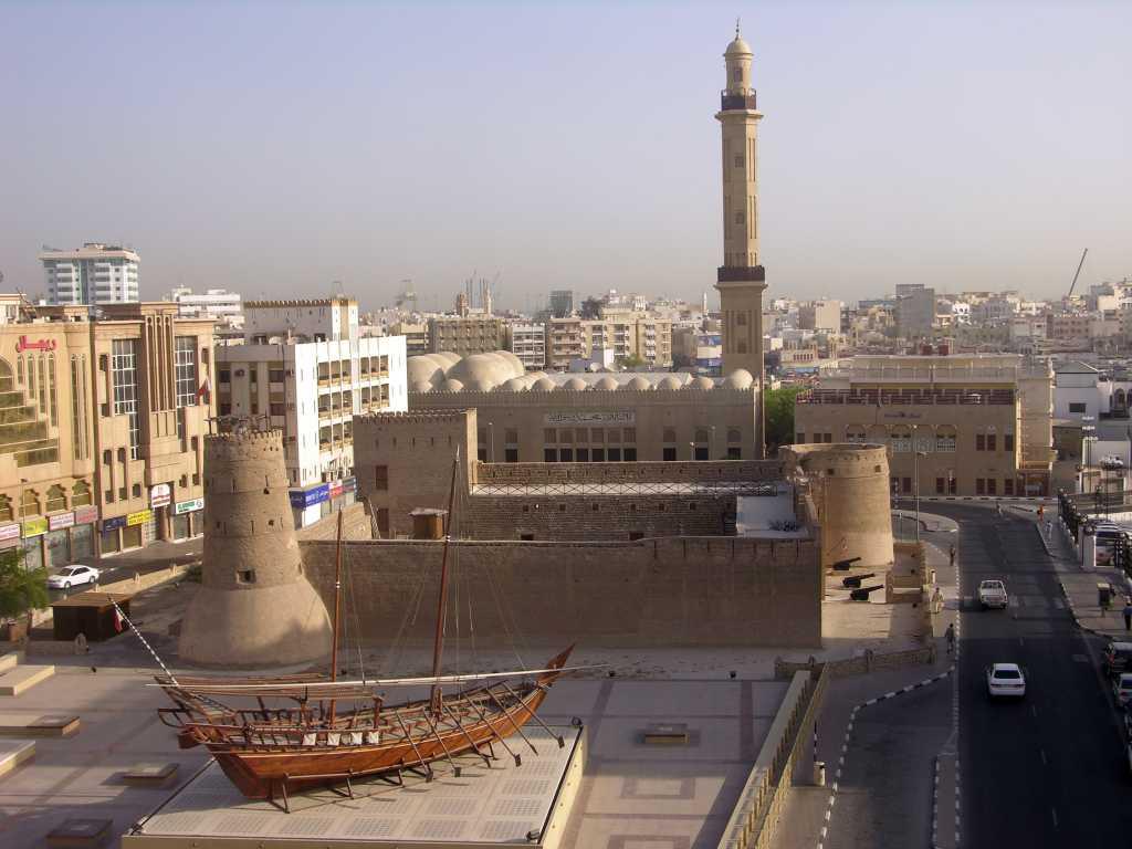 Dubai Museum Collection