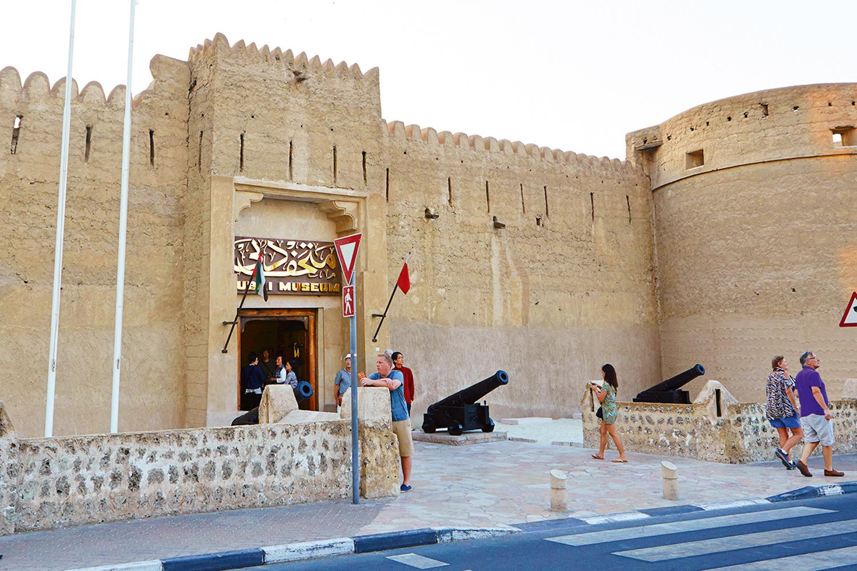 Dubai Museum History