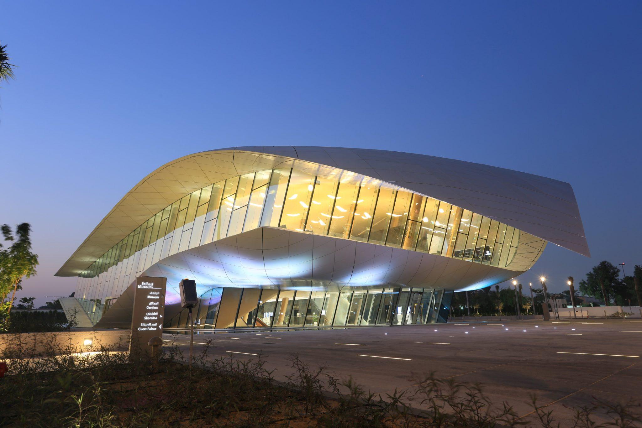Etihad Museum