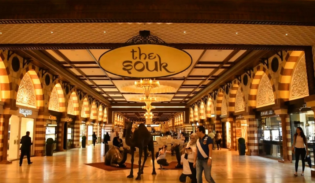Gold and Spice Souks in dubai