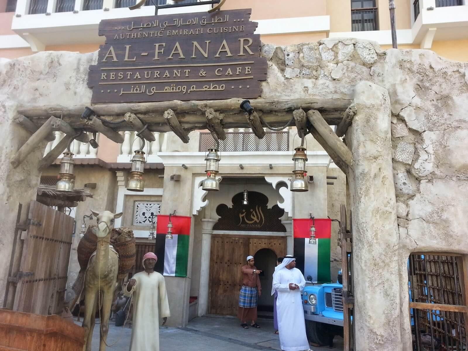 Al Fanar Restaurant, UAE Traditional Food