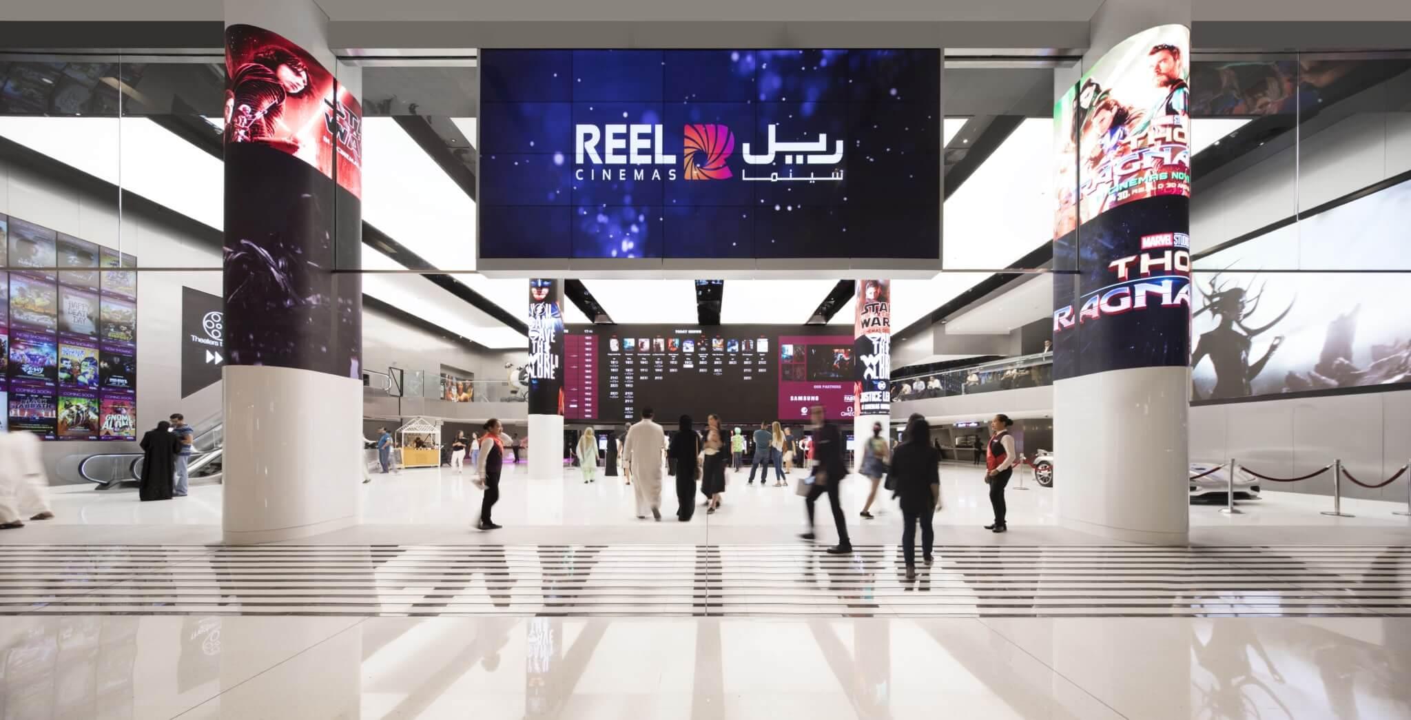 Reel Cinemas, Dubai Mall Activities