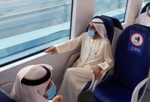 What is The Dubai Metro?